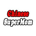 Chinese Super Mom