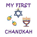 b First Chanukah Baby Gifts and T-Shirts!