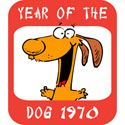 YEAR OF THE DOG 1970 T-SHIRTS