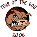 Year of The Dog 2006 T-Shirt