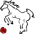Year of The Horse T Shirts Gifts