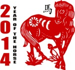 2014 Year of The Horse Paper Cut  T-Shirts Gifts