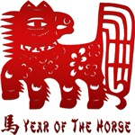 Year of The Horse Paper Cut T-Shirts Gifts