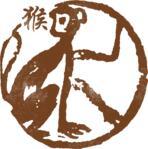 Chinese Zodiac Monkey Abstract