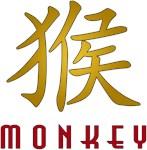 Chinese Zodiac Symbol Monkey T-Shirts & Gifts