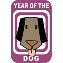 Year of The Dog Gifts