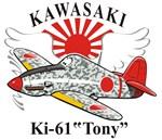 kawasaki ki-61 tony