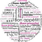 Bon appetit typography - Pink