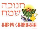 Hebrew Happy Hanukkah