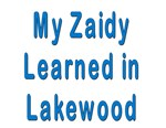 My Zaidy Learned in Lakewood