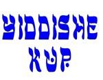 Yiddishe Kup
