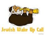 Jewish Wake Up Call