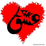 Eshgh (Love) in a red heart