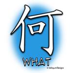 What Kanji