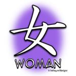 Woman Kanji