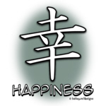 Happiness Kanji