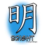 Bright Kanji