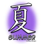Summer Kanji