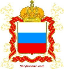 Russian Flag framed like coat of arm with crown t-