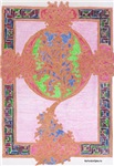 Colourful ornament from Bible
