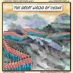 Great Waldo Of China