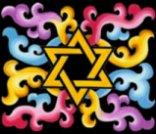 Rainbow Scroll-Star Of David (black)