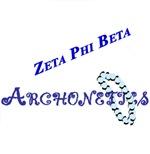 Archonette Pearls