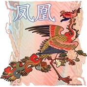 Fenghuang (Chinese Phoenix)