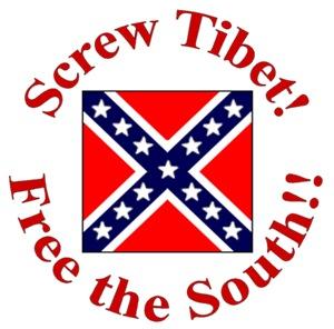 Screw Tibet
