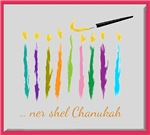Chanukah Paintbrush