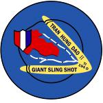 Giant Sling Shot (Blue)