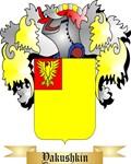 Yakushkin