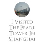 I Visited The Pearl Tower In Shanghai
