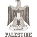 Vintage Palestine
