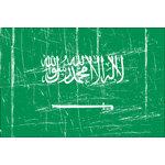 Saudi Arabia T-shirts, Saudi Arabia T-shirt