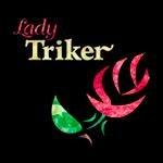 Lady Triker Watercolor Rose