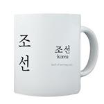 Korea (North) Mugs