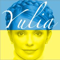 <b>Yulia Tymoshenko Shop</b><br>All Things BYT