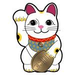 the Money Cat