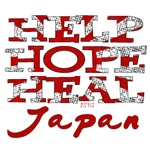 HOPE HELP AND HEAL JAPAN