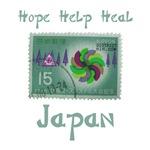 HOPE HELP HEAL VINTAGE POSTAGE STAMP