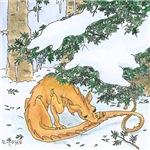 Snow Dragon II