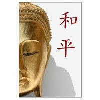 Buddhist Art Posters