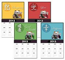 Japanese Fortune Cats Single Page Calendars 2013