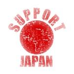 Vintage Support Japan Red