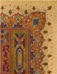 Ornate Middle Eastern Persian Pattern2