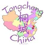 Tongcheng, China Map