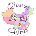 Qianxi China Map