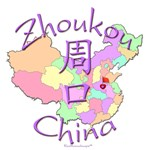 Zhoukou Color Map, China