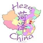 Heze, China
